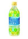 北海道余市産 白ぶどう&天然水 88円(税抜)