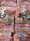 ポークビッツ 298円(税抜)