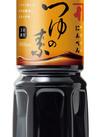 つゆの素 398円(税抜)