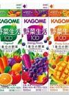 野菜生活100(オリジナル・エナジールーツ・フルーティーサラダ) 213円