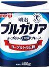 ブルガリアヨーグルト プレーン 137円(税抜)
