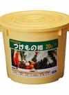 漬物樽 738円(税抜)