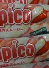 パピコ白桃のスムージー 95円(税抜)