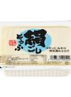 絹ごし豆腐 48円(税抜)