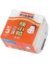 極小粒ミニ3 69円(税抜)