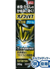 オノフェV7水虫クリーム 1,780円(税抜)