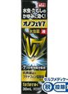 オノフェV7水虫液 1,780円(税抜)