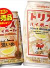 トリスハイボール / トリスハイボール濃いめ 3,380円(税抜)