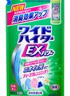 ワイドハイターEXパワー詰替用 148円(税抜)