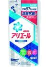 アリエールイオンパワージェル詰替 サイエンスプラス 198円