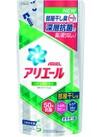 アリエールイオンパワージェル詰替 リビングドライ 198円