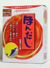 ほんだし 579円(税抜)