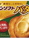 コーンソフト バター入り 158円(税抜)
