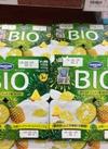 ビオ 沖縄シークワーサー&パイナップル 198円(税抜)
