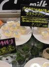 店内手作り北海道牛乳のカスタードプリン 128円(税抜)