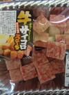 牛サイコロステーキ 98円(税抜)