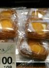 黄桃デニッシュ 100円(税抜)