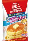 ホットケーキミックス 239円(税抜)