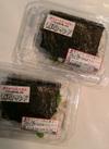 惣菜・寿司サンド(から揚げ) 150円(税抜)