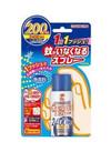 蚊がいなくなるスプレー 880円(税抜)