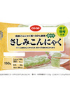 さしみこんにゃく青のりゆず味噌 68円(税抜)