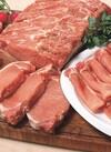 豚肉ローススライス 半額