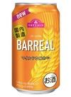バーリアル 350ml 78円(税抜)