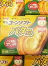 明治コーンソフト 300g 各種 138円(税抜)