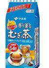 香り薫るむぎ茶 149円(税抜)