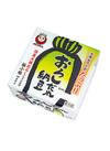 おろしだれ納豆 78円(税抜)