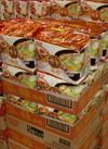 ラ王袋麺 277円(税抜)