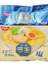 ラ王 塩 278円(税抜)