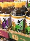 ストレートつゆ 各種 158円(税抜)