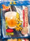 六条麦茶使用 麦茶 188円(税抜)