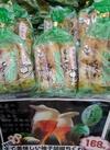 生で美味しい柚子胡椒ちくわ 168円(税抜)