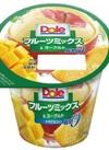 Doleフルーツミックス&ヨーグルト 77円(税抜)