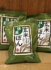 玄米麦ぽん 抹茶 213円