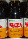 味ぽん(600ml) 238円(税抜)