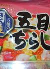 五目ちらし(4人前) 198円(税抜)