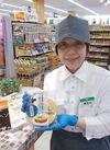 北海道産直牛乳を使用したしっとりバウムクーヘン 198円(税抜)