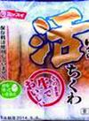 活ちくわ 65円(税抜)
