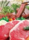 牛肉サーロインステーキ用 498円(税抜)