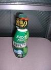 ハミングファイン部屋干しEX本体 198円(税抜)