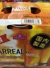 バーリアル 635円(税抜)