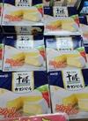 カマンベールチーズ 288円(税抜)