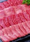 牛豚焼肉セット 880円(税抜)