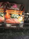 ハンバーグの素 145円(税抜)