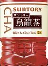 烏龍茶 105円(税抜)