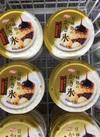 甘味どころのかき氷  黒蜜きなこ 148円(税抜)