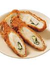 チキンチーズ大葉巻きカツ 398円(税抜)